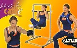New Fitness by Cathe Products